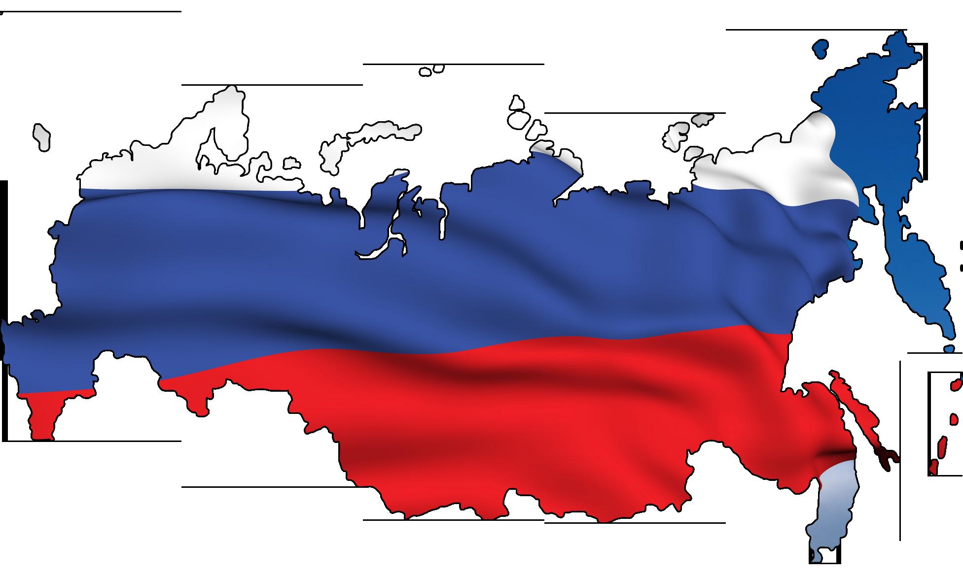 Расширены данные по контрагентам Российской Федерации
